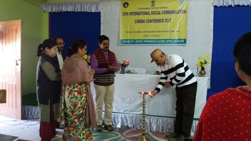 Inauguration of the 13th ISCCC at Jalpaiguri District on 7-12-17